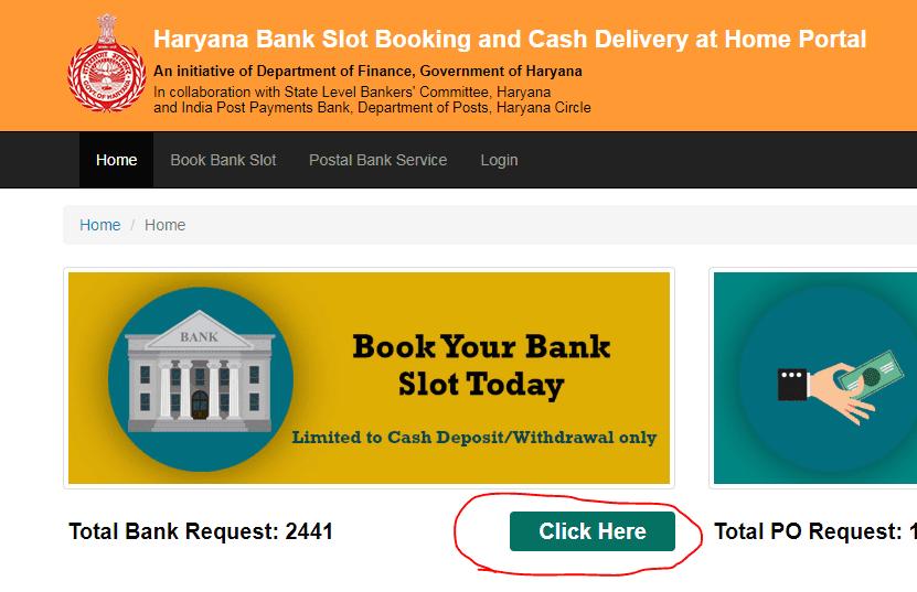 Haryana Bank Slot Booking Service