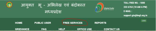 MP Bhulekh khasra copy