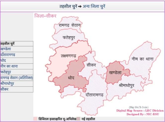 Rajasthan Apna Khata Tehsil list
