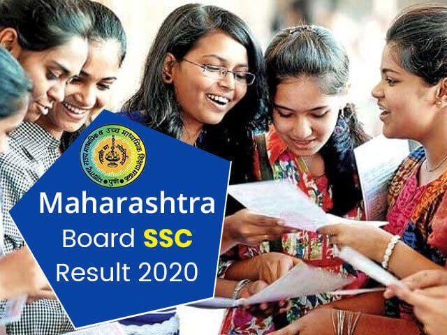 Mahrashtra Board 10th Result