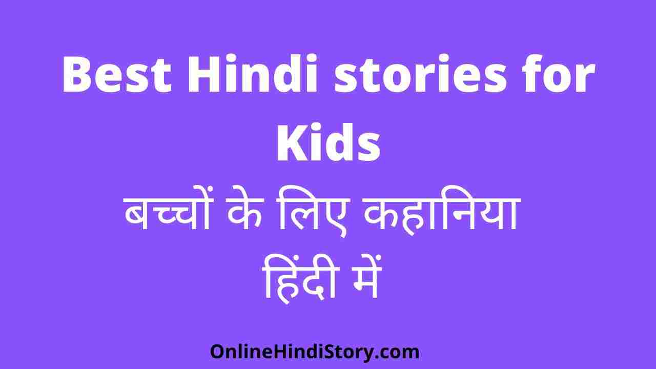 Hindi stories for kids