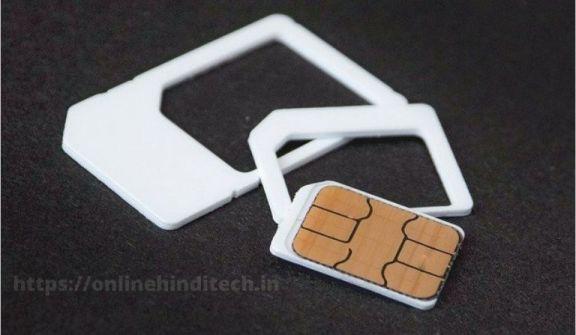 Sim Card Ka Avishkar Kisne Kiya