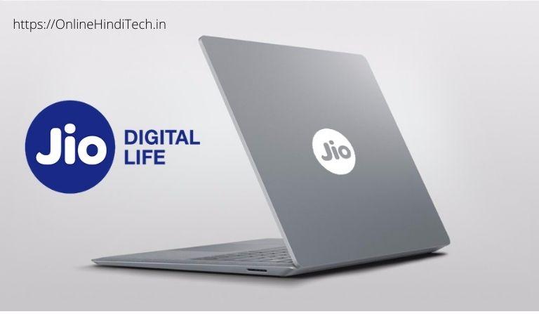 Jio Book Laptop Information in Hindi