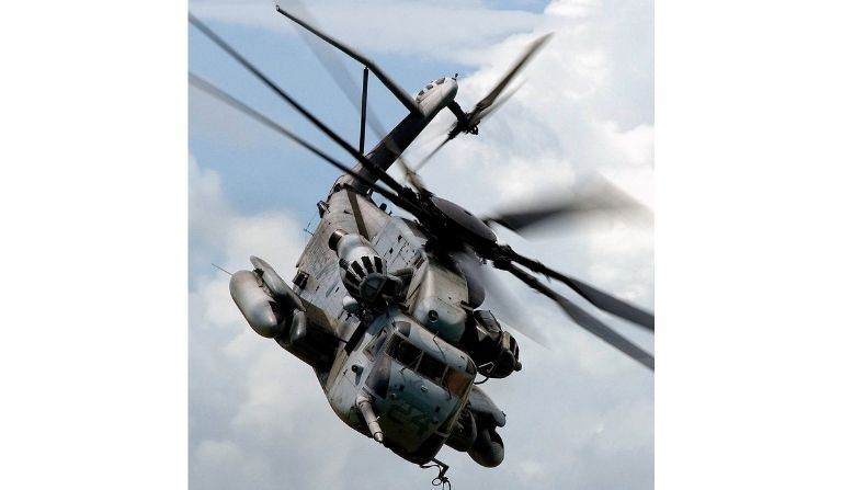 Search Helicopter in Hindi