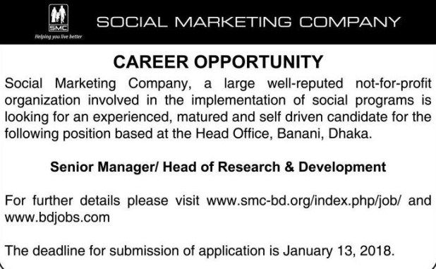 SMC Job Social Marketing Company Job circular 2018