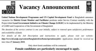 UNDP Job Circular Bangladesh Nations Development Programme Job Circular 2018