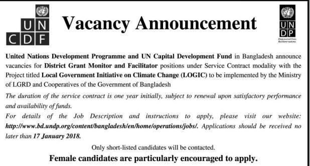 UNDP Job Circular - Bangladesh Nations Development Programme Job Circular 2018