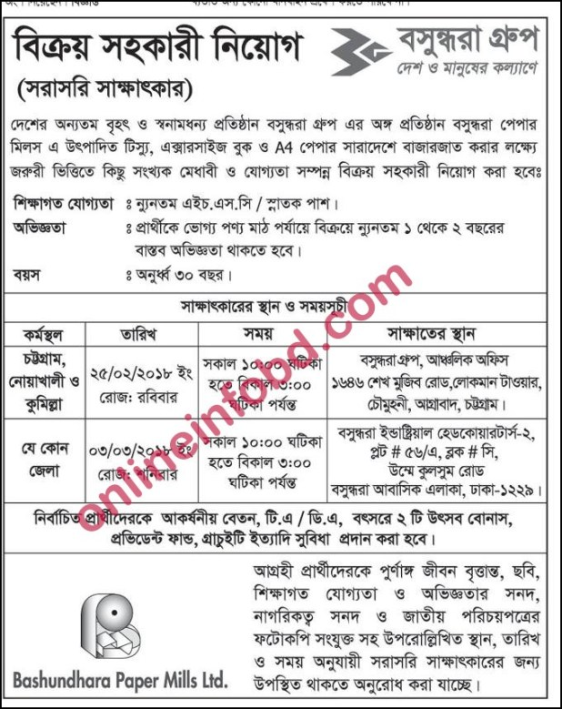 Bashundhara Group Job vacancy 2018