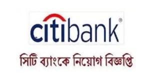 Citi Bank Recent Job Circular 2018