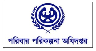 Department of Family Planning Jobs circular 2018