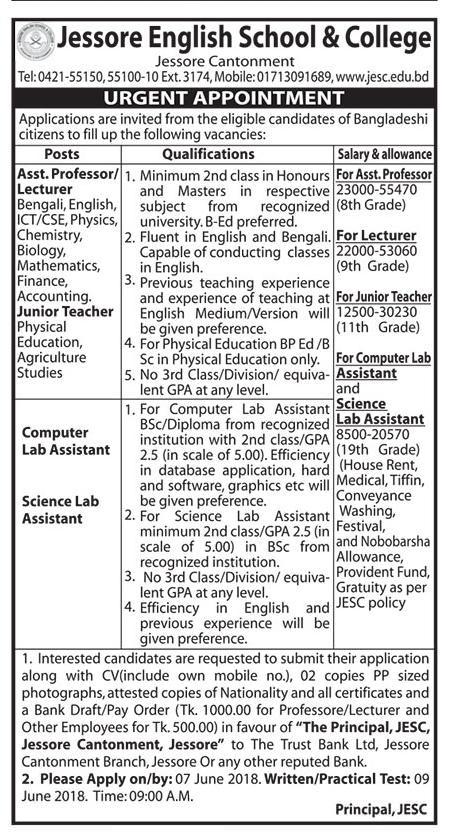 Jessore English School & College Job Circular 2018