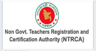 NTRCA Teachers' Registration Merit List -www.ntrca.teletalk.com.bd