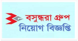 Bashundhara Group Latest Job circular 2018
