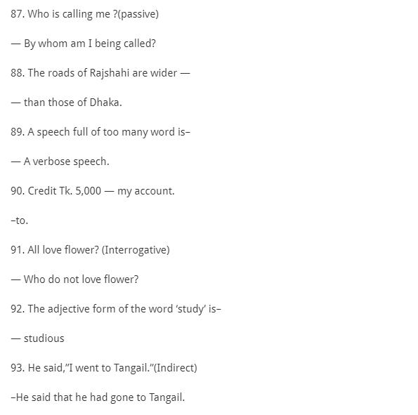 ১৫তম শিক্ষক নিবন্ধন স্কুল পর্যায়, স্কুল পর্যায়-২ ও কলেজ/সমপর্যায় পরীক্ষার প্রশ্নের সমাধান জেনে নিন
