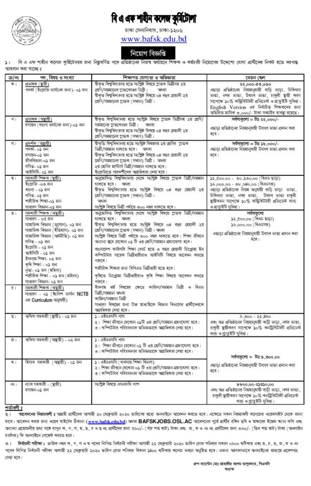 BAF Shaheen School & College Job Circular 2020