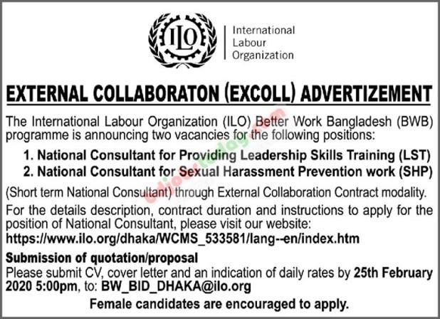 ILO jobs in bangladesh 2020