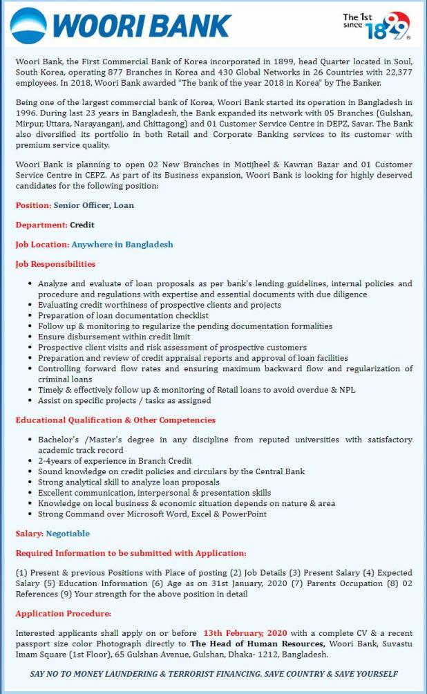 woori-bank-limited-job-circular