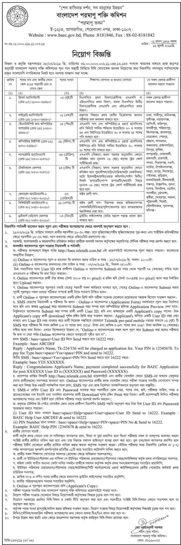 Bangladesh Atomic Energy Commission Job