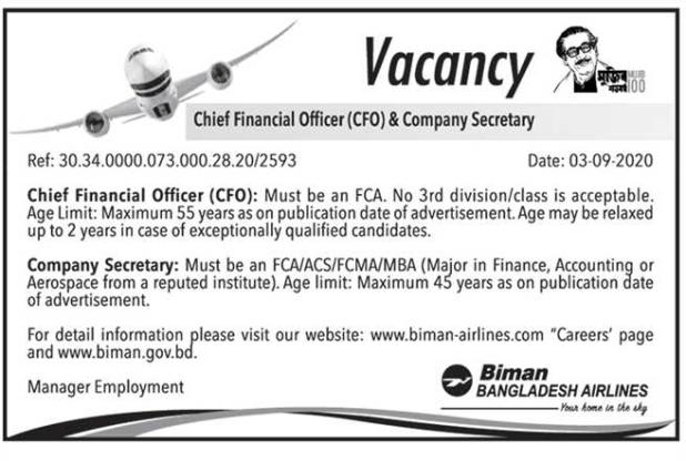 Biman Bangladesh Airlines Ltd Job Circular 2020