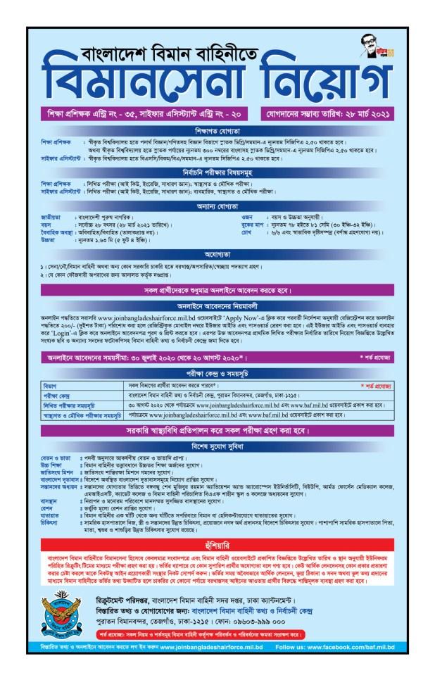 Bangladesh Air Force Job Circular August 2020