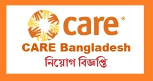 Care bangladesh job circular 2020