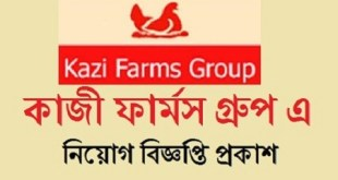 Kazi Farms Group Job Circular 2020