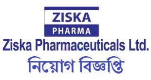 Ziska Pharmaceuticals Limited Job Circular 2020