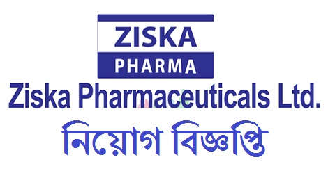 Ziska Pharmaceuticals Limited Job Circular 2020