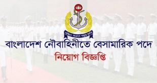Bangladesh Navy Civilian Job Circular 2020