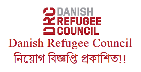 Danish refugee council job circular 2020