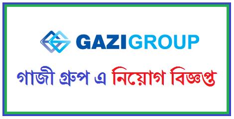 Gazi Group Job Circular 2020
