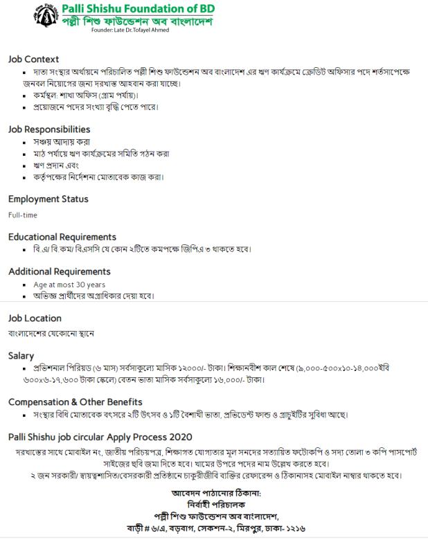 Palli Shishu Foundation Job Circular 2020