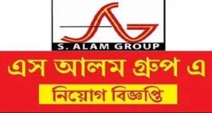 S Alam group job circular 2020