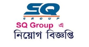 sq group job circular 2020