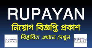 Rupayan Group