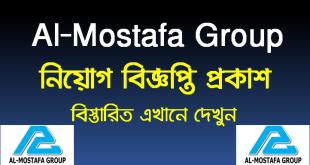 Al mostafa group job circular 2021