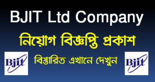 BJIT Ltd Offshore Software Development Company job circular 2021