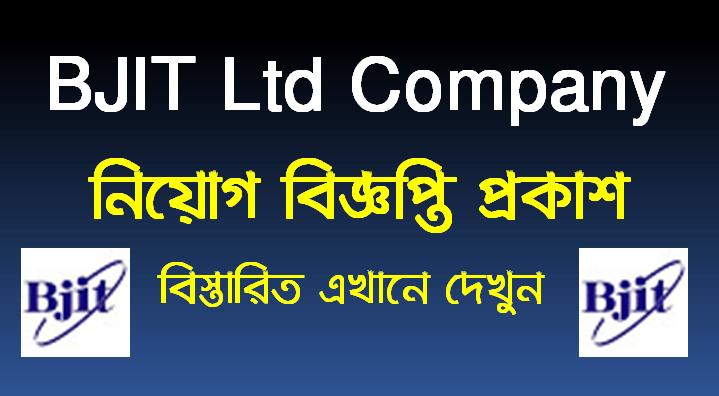 BJIT Ltd Offshore Software Development Company job circular 2021