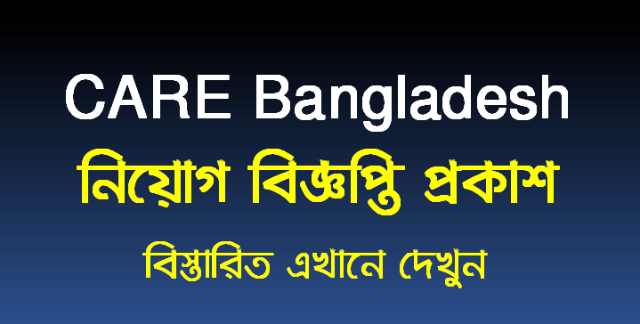 CARE Bangladesh Job Circular december 2020