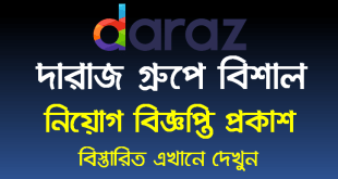 Daraz Group