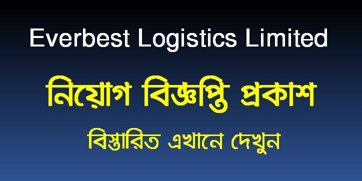 Everbest Logistics Limited Job Circular 2021