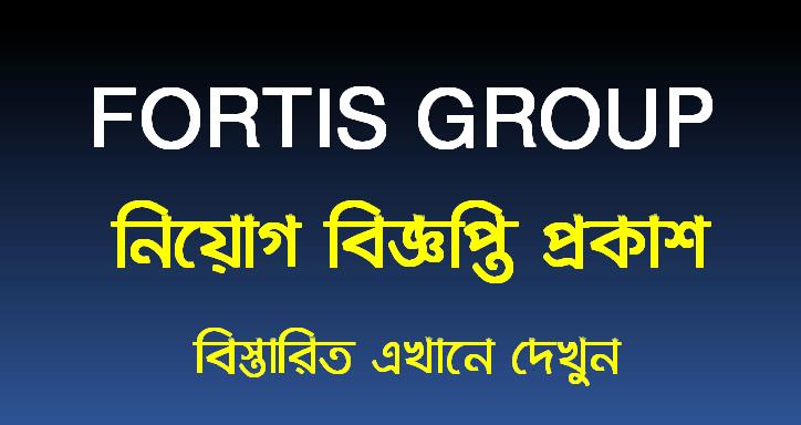 FORTIS GROUP Job Circular 2020