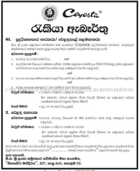 Sri Lanka Cooperative Industries Federation Ltd