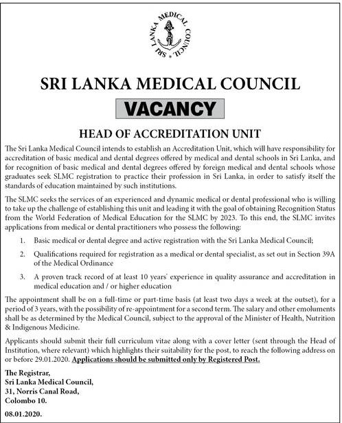 Head of Accreditation Unit - Sri Lanka Medical Council Job Vacancies