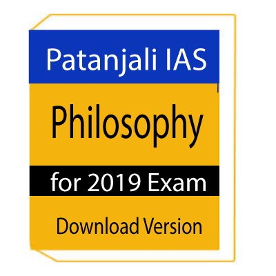 Ebook of Patanjali philosophy Notes for IAS Exam