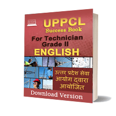 E-books of UPPCL for Technician-II (English)