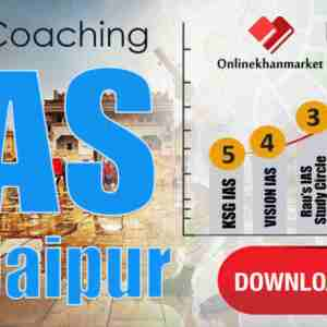 IAS coaching in Jaipur