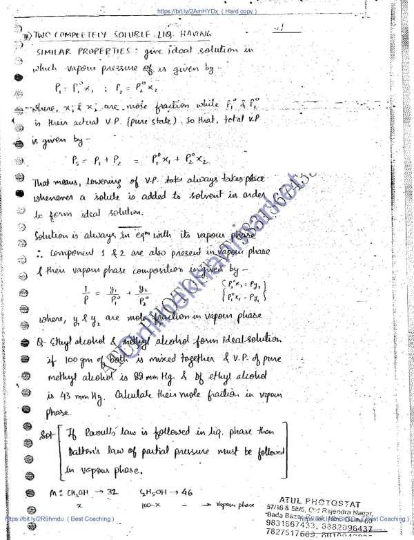 DIAS coaching- CHEMISTRY Optional Handwritten Notes Download