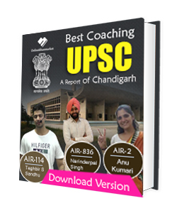 Ebook of Best UPSC Coaching , Soft Copy of UPSC Coaching