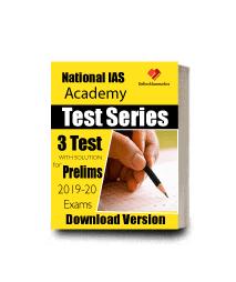 Ebook for National IAS Academy Test Series For Prelims Exam